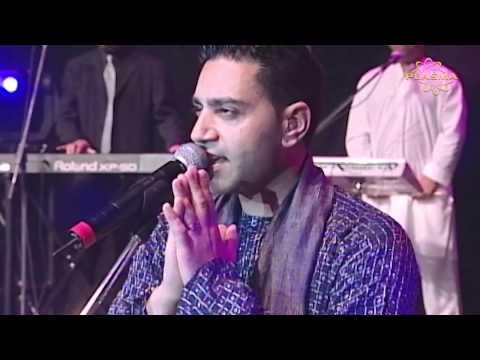 Kamal Heer -