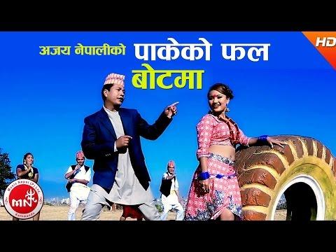 New Nepali Lok Dohori Song | Pakeko Phal Botma - Ajay Nepali & Devi Gharti Ft. Rashmi Tamang
