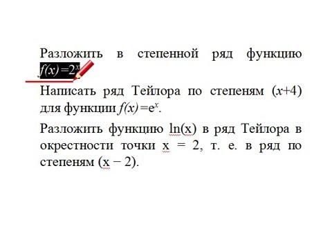 Теоремы дифференциального исчисления: Ферма, Ролля, Коши