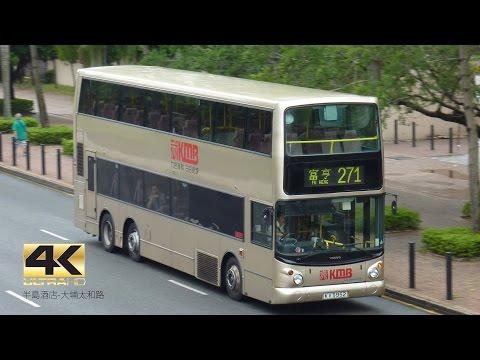 [4K] Hong Kong Bus KMB 3ASV479 @ 271 九龍巴士 Volvo Super Olympian 半島酒店-大埔太和路