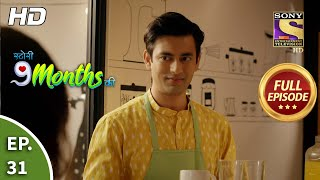 Story 9 Months Ki - Ep 31 - Full Episode - 11th January, 2021