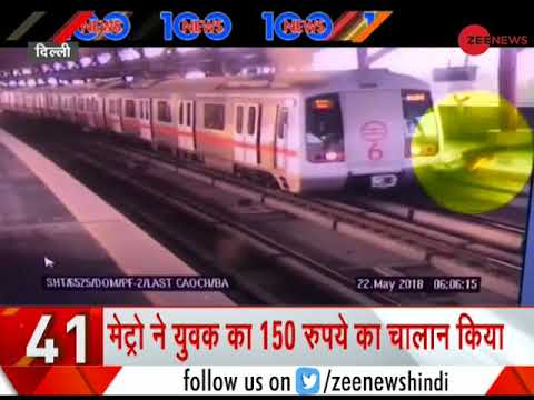 Narrow Escape: Youth survives after recklessly crossing the track of Delhi Metro
