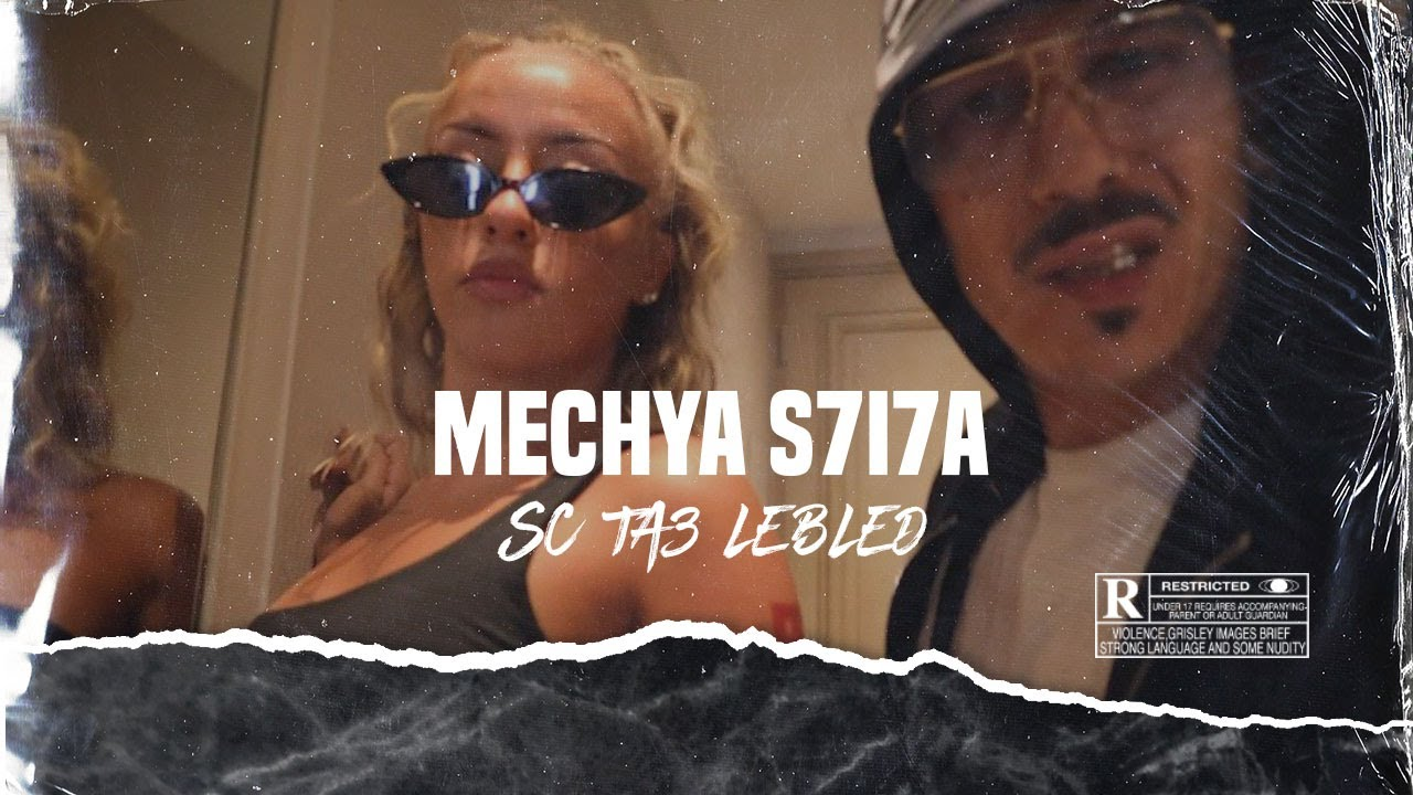 Download SC Papi -  Mechya S7i7a (Official Music Video)