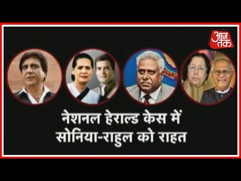 Dastak: Relief for Sonia, Rahul in National Herald case