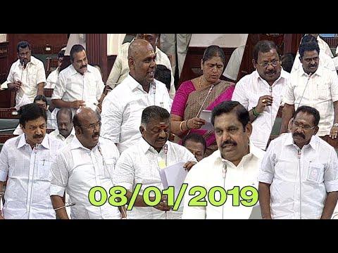 Tamil Nadu Assembly Full Speechs today 08/01/2019 | danapal ,eps ,ops|STV