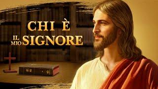 """Film cristiano completo in italiano - Sai il rapporto tra la Bibbia e Dio? """"Chi è il mio Signore"""""""