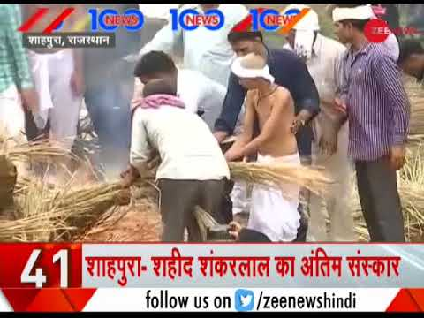 News 100: 24-year youth killed in Doda district in Jammu and Kashmir