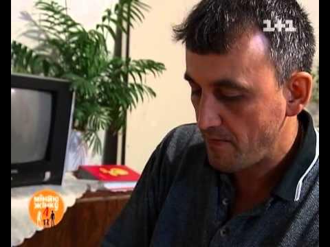 Міняю жінку 4 за 04.10.2011 (4 сезон 6 серія) | 1+1