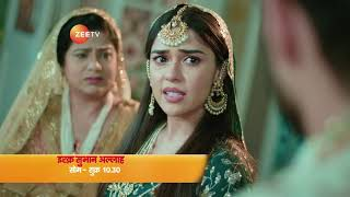 Ishq Subhan Allah On Location I Zara is heart broken as she gets addressed as Kabirs second wife I