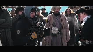 «В Сибирь по своей воле» по следам фильма «Тобол». 16+
