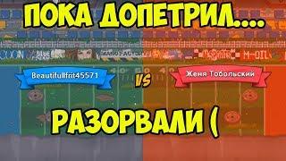 SWAT and Zombies 2 #10 ПЕРВЫЕ ШАЖКИ НА АРЕНЕ )) ПОЛНЫЙ ФЕЙЛ !