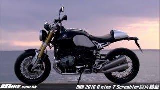 BMW R nineT Scrambler - 2016