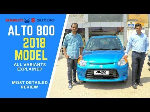 Alto 800 | 2018 | Crash Test Safety Rating | Car Review- Hindi | Ujjwal Saxena