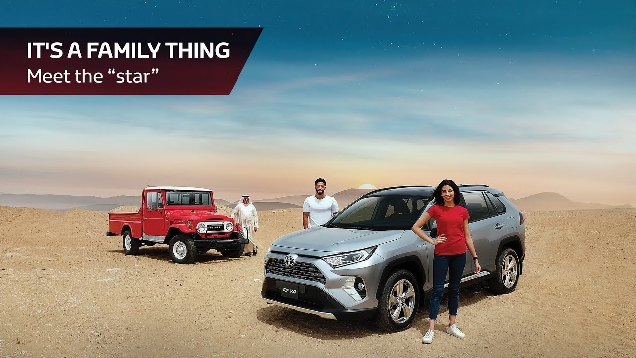 "It's a family thing - Meet the ""star"" 