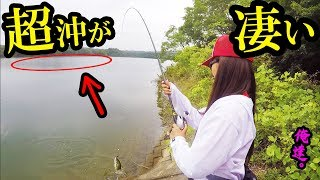 あのJK釣りガールが進化した姿がコチラ…【緊急告知アリ】 thumbnail