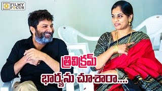 Trivikram With his Wife rare Photo leaked out Media - Filmyfocus.com