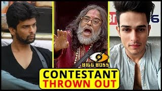 Contestants Who Were THROWN OUT Of Bigg Boss House | Priyanka Jagga, Priyank Sharma, Kushal Tandon