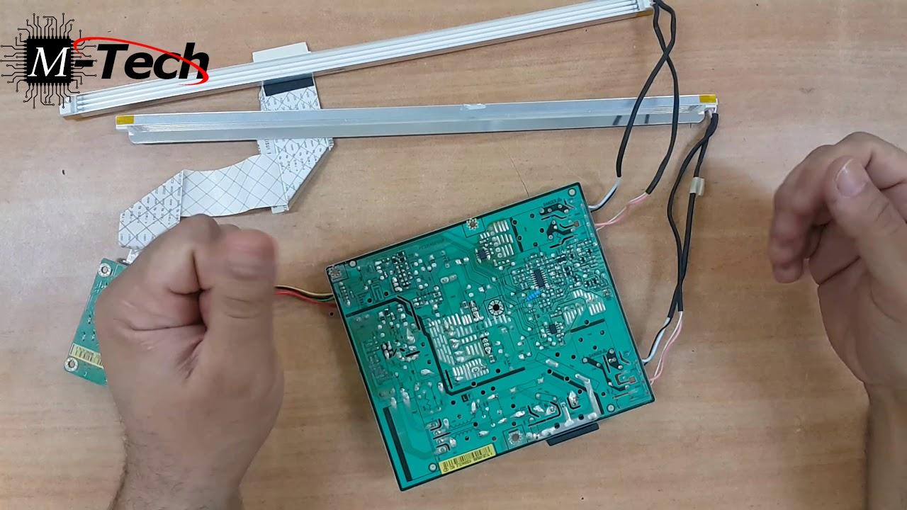 تعلم كيف يتم الغاء الحماية بمتكاملات الانفيرتر Learn how to turn off protection with Inverter IC's