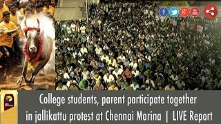 College students, parent participate together in jallikattu protest at Chennai Marina | LIVE Report