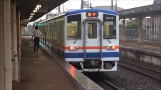 関東鉄道常総線(下り)キハ2106+2105(上り)キハ2110+キハ2109到着発車画像