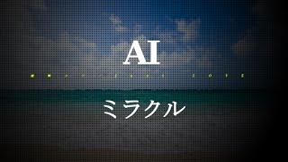 PV・MVはコチラから↓ メディカルチーム レディ・ダ・ヴィンチの診断 予...