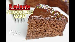 মাত্র ৫ মিনিটে চকলেট বার্থডে কেক | 5 minute Chocolate Cake in Microwave -Quick Birthday Cake Bangla