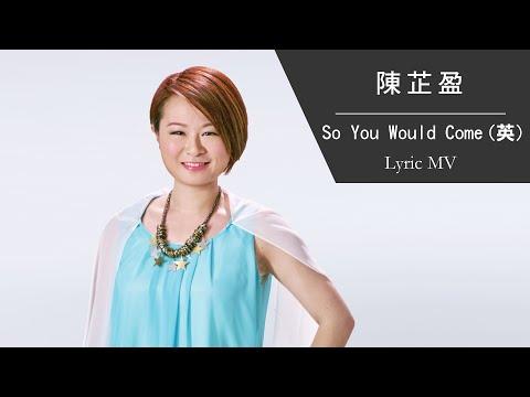 天愛 6 - 陳芷盈 Aimee Chan《So You Would Come (英)》[Lyric MV]
