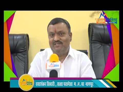 subhecha maharashtra media new file