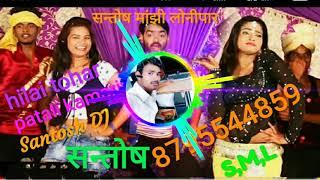 Hili Na Tohar Patli Kamariya Bhojpuri Mix DJ Santoshdj New DJ 2020 Rimes DJ vibration DJ compe