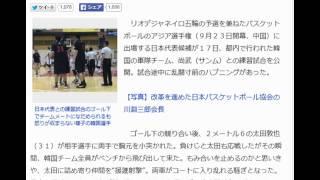 バスケ日本代表が乱闘寸前、韓国軍隊チームともみ合い