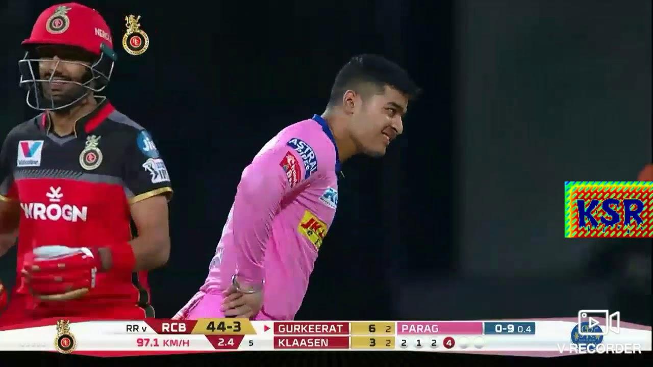 Bangalore vs Rajasthan Gopal drink Sanju Samson ki batting