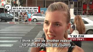 Israeli Jews: Should the houses of the Jewish terrorists be destroyed?