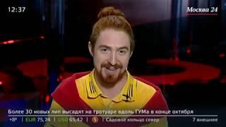 Смотреть видео Новости спорта Москва-24 онлайн
