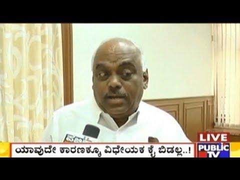 Health Minister Ramesh Kumar Says KPME Amendment Will Be Passed