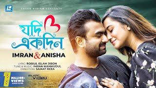 Jodi Ekdin Imran And Anisha Mp3 Song Download