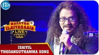 Maestro Ilaiyaraaja Live Concert - Isaiyil Thodanguthamma Song - Hariharan || San Jose, California