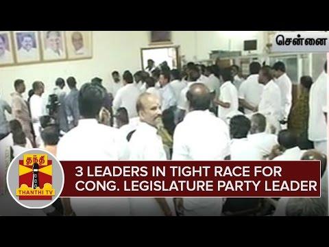 Vijayadharani, H. Vasanthakumar & K.R. Ramasamy in Tight Race for Congress Legislature Party leader