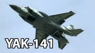 An excerpt from our Farnborough Airshow 1992 DVD available here: ht...