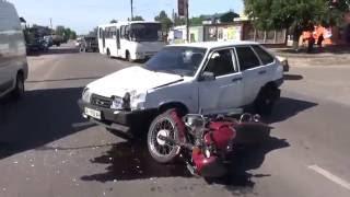 ДТП в Василькове.ВАЗ сбил мотоциклиста.12 июня 2016г 9:00.