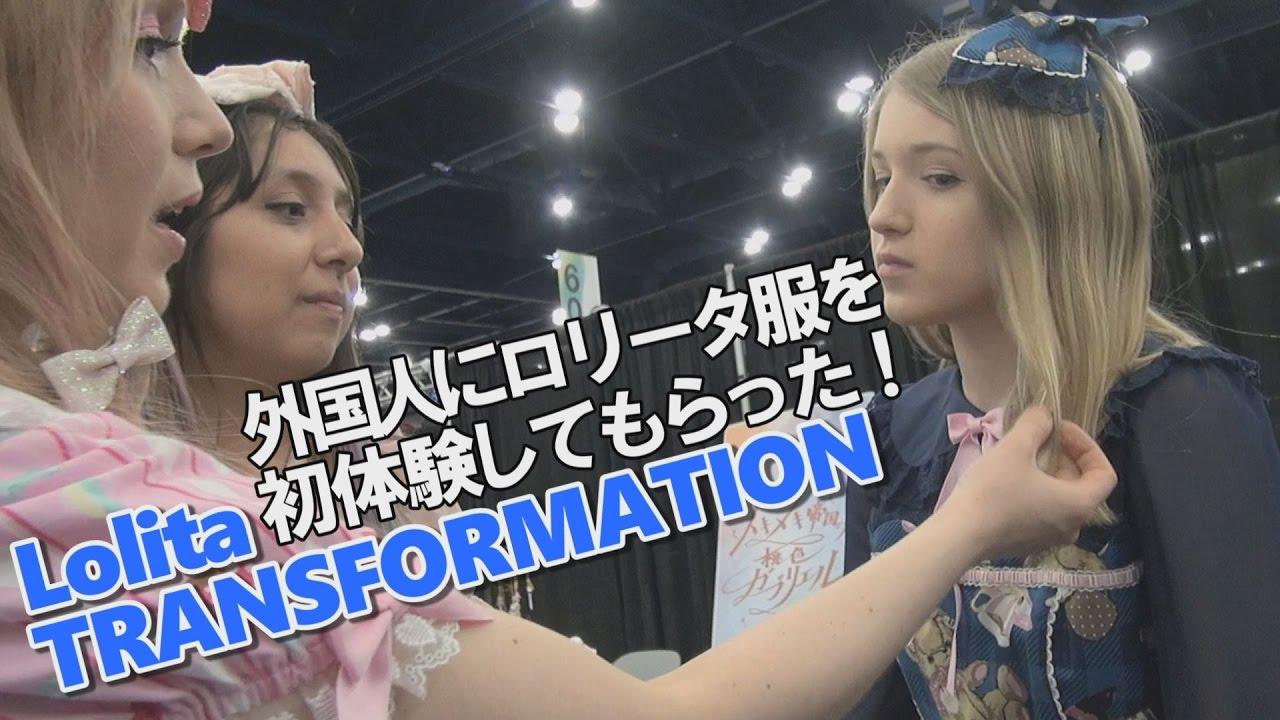 LOLITA MAKEOVER at Anime Matsuri|(loli)ロリータ変身