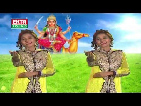 Gujarati New Song 2015   Mavatar Thai Ne Dashamaa Aai   Tejal Thakor   Dashama   Bhakti Songs