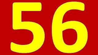 ИСПАНСКИЙ ЯЗЫК ДО АВТОМАТИЗМА. УРОК 56 ИСПАНСКИЙ ЯЗЫК С НУЛЯ ДЛЯ НАЧИНАЮЩИХ. УРОКИ ИСПАНСКОГО ЯЗЫКА