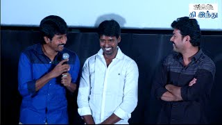 Sivakarthikeyan and Soori Fun Moments at Kayal Audio Launch | Arya | Vimal