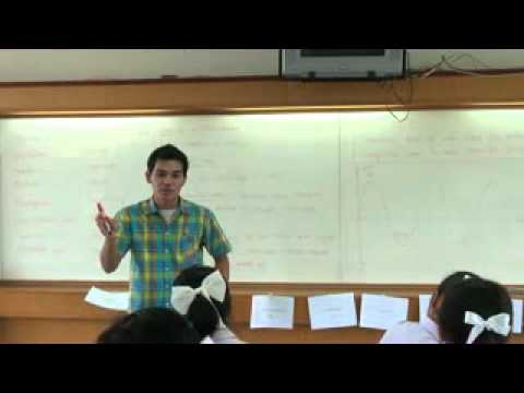 EIS ฟิสิกส์พื้นฐาน ม.4 เรื่อง คลื่น