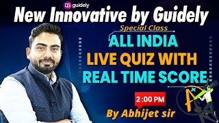 New Innovation by Guidely | All India Live Quiz with Real Time Score by [Ahijeet Sir]