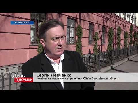 Телеканал TV5: СБУ затримала двох правоохоронців-вимагачів: подробиці