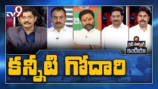 Good Morning India : Discussion over Godavari Boat Accident - Murali krishna
