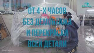 видео Ремонт авто в Санкт-Петербурге