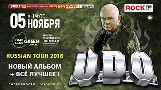 U D O в Москве 5 ноября 2018 ГлавClub Green Concert 12