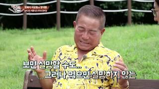 고향 서천을 찾아간 뽀빠이 이상용